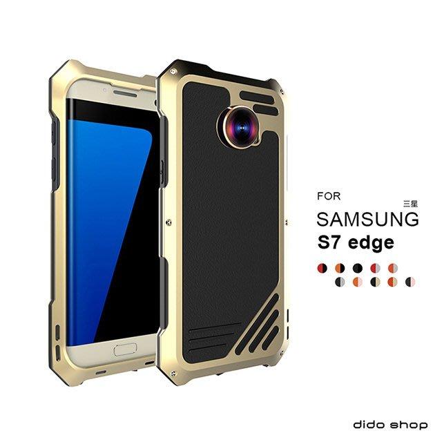 三星 S7 edge 手機殼 自旋式帶鏡頭金屬手機殼 防撞 防摔 防塵 YD041【預購】