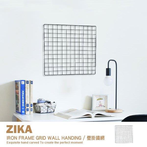 照片牆 網格 北歐 INS 簡約 宿舍牆面裝飾 拍攝道具 掛飾 60X60CM ZAKKA【K17-3】品歐家具