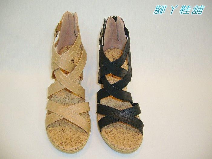 腳丫鞋舖~羅馬涼鞋春夏 上市露趾線條拉鍊防水台楔型涼鞋 中~MIT~~516