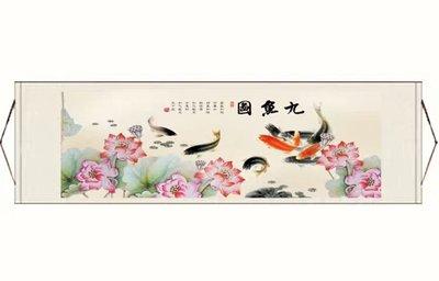 絲綢卷軸畫 (140X45CM) 花鳥裝飾畫  聚寶盆畫 風水畫-(九魚圖)已裱卷軸可直接懸掛FSJ9