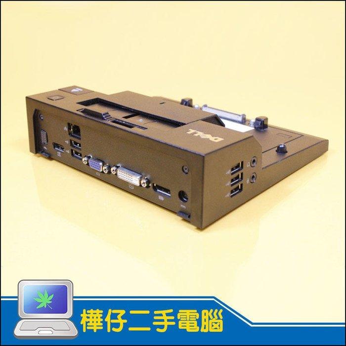 【樺仔3C】DELL E系列擴充底座 USB2.0版 PR03X E7240 E7250 E6220 E5500