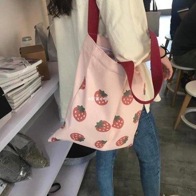草莓包包女2019新款日擊帆布袋ins大S可愛側背帆布包女