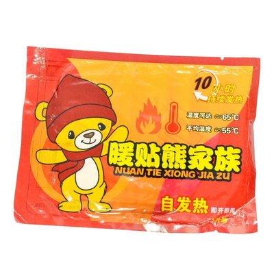 黏貼式 攜帶式 長效型暖暖包 保暖貼 保暖包 熱貼『1 入』【DI368】◎123便利屋◎