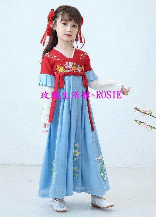 【玫瑰生活館】~新款女童古裝, 唐裝,漢服, 粉, 藍