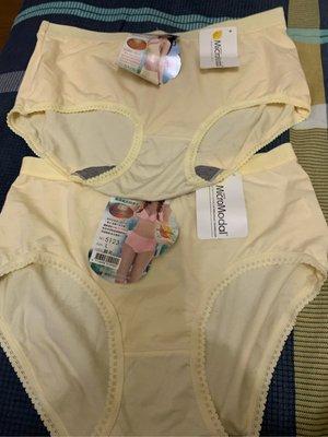 品牌依夢MicroModal素面條紋低腰三角褲*鵝黃色L*(黛安芬專櫃買的喔)特價$300原價每件要件2百多