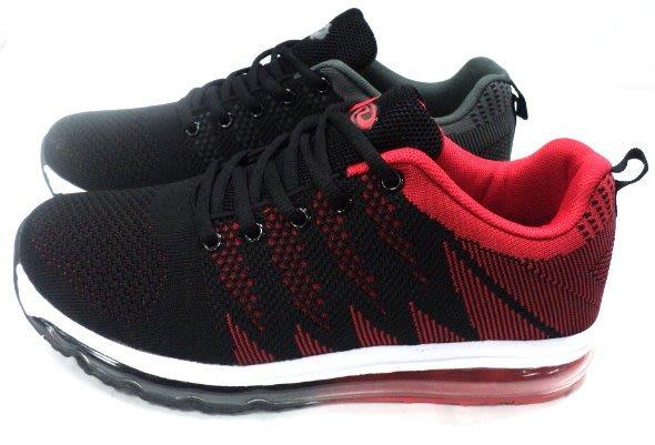 美迪-DINO6180-氣墊款跑步鞋/走路鞋/多功能運動鞋~一雙約700公克