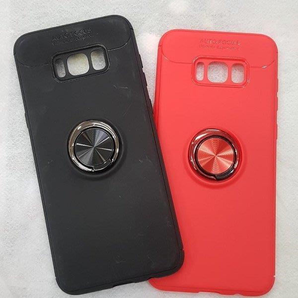 彰化手機館 NOTE8 手機殼 保護殼 支架手機殼 手機立架 S8+ S8plus 三星 指環扣