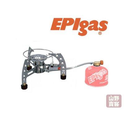 【山野賣客】EPIgas 瓦斯爐Stove Split 不鏽鋼/230g/120mmH*85mmD*121mmW S-1026