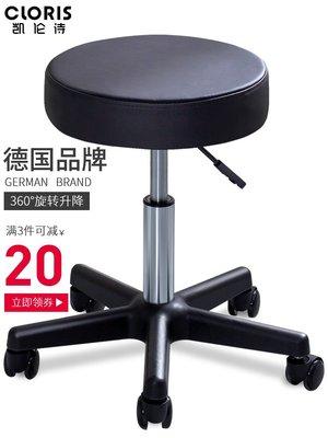 凱倫詩椅旋轉升降凳簡約吧臺椅大工圓凳實驗室美容手術凳高腳