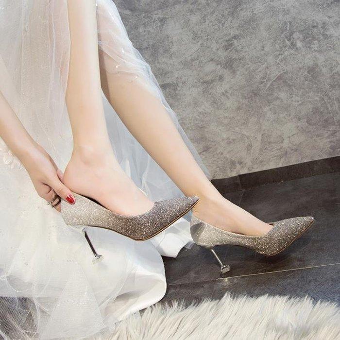 【免運】婚鞋女新品新款春季尖頭亮片婚紗伴娘銀色單鞋水晶新娘細跟高跟鞋~『金色年華』