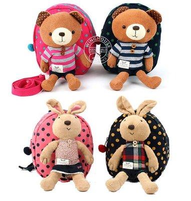 『※妳好,可愛※』韓國原廠winghouse 可愛小熊小兔兒童背包 防走失包 配件 生日禮物