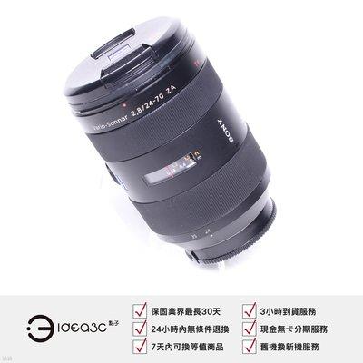 「點子3C」Sony Vario-Sonnar T* 24-70mm F2.8 ZA 公司貨【店保1個月】24-70 SAL2470Z 卡爾蔡司 AU661