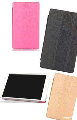 彰化手機館 HUAWEI MediaPad T2 7.0 平板皮套 三折站立 超薄 保護殼 保護套 華為 7吋