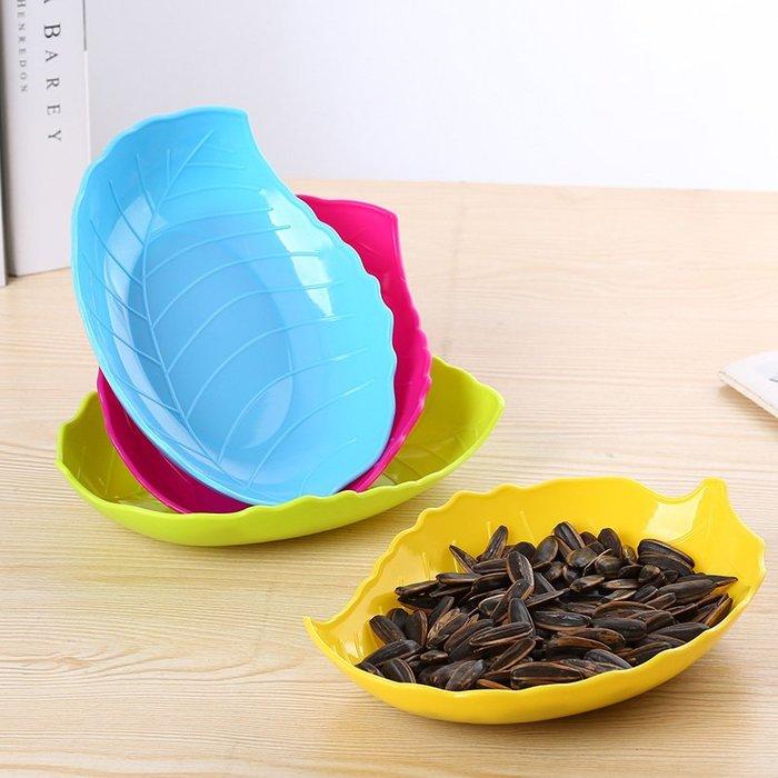 創意葉子造型零食干果盤 客廳塑料點心盤沙拉水果盤瓜子盤糖果盆