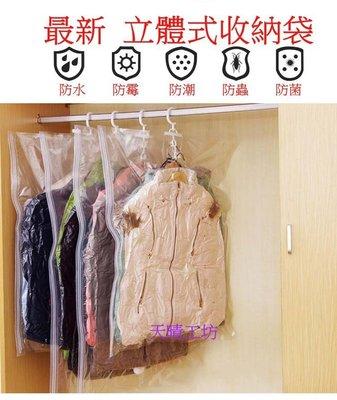 米樂小鋪 衣掛式收納袋(大號110X6...