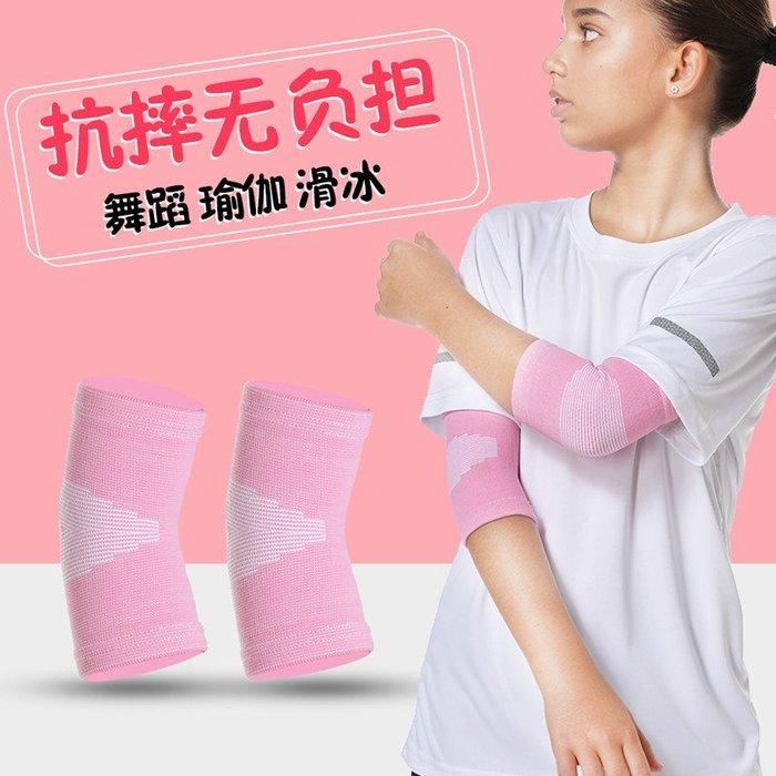 哈尼店鋪*兒童護肘護腕舞蹈練功女童排球網球學生護膝套專用短夏季超薄保護優惠推薦