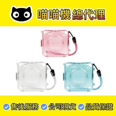PAPERANG 口袋列印小精靈喵喵機 透明水晶保護殼 保護套 手拿包
