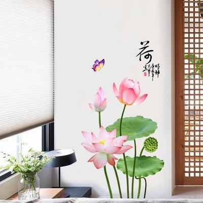荷花3D立體墻貼畫房間裝飾品自粘墻紙墻...