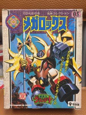 1989年 魔動王 黑暗 邪動神 萬加勒 模型 日本版 日本製