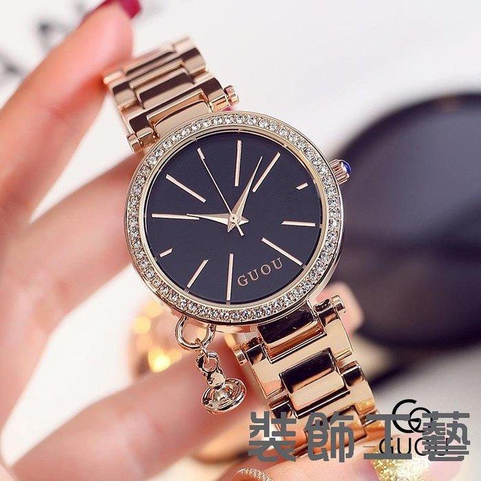 香港GUOU歐美簡約風鋼帶名媛手錶氣質復古休閑時尚學生女士手錶