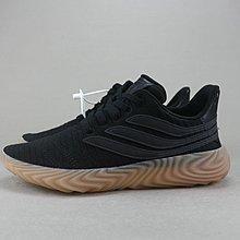 D-BOX Adidas Originals Sobakov 休閒運動鞋 純黑色 慢跑鞋 針織 男鞋