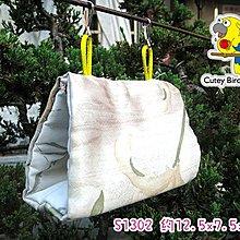 "(Armway) Cutey Bird 寶貝鳥""小""型三角 保暖 帳篷 吊床 睡窩 Bird Hut S1302"