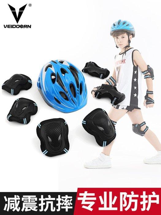可可雜貨小鋪-溜冰輪滑鞋護具套裝兒童頭盔滑板自行車平衡車防摔運動護膝安全帽