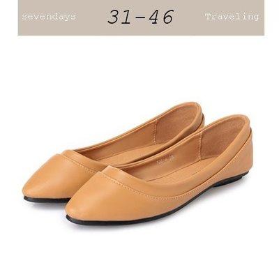 大尺碼女鞋小尺碼女鞋尖頭素面車線舒適娃娃鞋平底鞋包鞋棕色(31323334-43444546)現貨#七日旅行