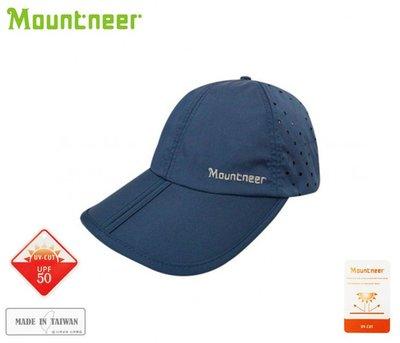 丹大戶外【Mountneer】山林休閒 透氣抗UV可折棒球帽 11H16-82 灰藍