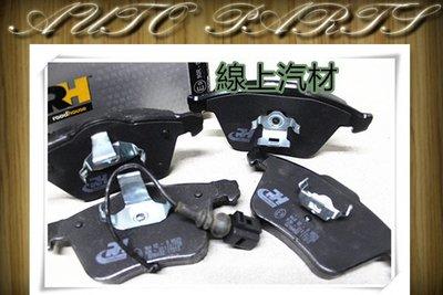 線上汽材 RH/RoadHouse 剎車來令/煞車來令/來令片/前/156mm GOLF 04-/A3 03- 4WD
