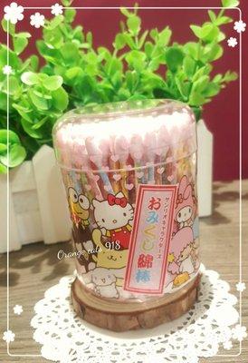 貓貓限定 日本製   超趣味 話題性 抽籤運 棉花棒 100入  雙子星 kitty 布丁狗 melody 大耳