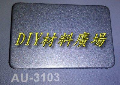 DIY材料廣場※塑鋁板 鋁複合板 採光罩 隔間板 遮風 遮陽 4尺*8尺*3mm厚每片2000元 - 平光面閃亮銀色