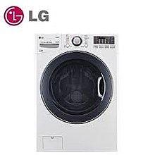 【南霸天電器型錄】賣價請發問  LG樂金 16公斤蒸洗脫烘 WiFi變頻滾筒洗衣機 WD-S16VBD