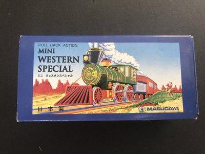 MASUDAYA 增田屋 WESTERN SPECIAL 鐵路火車 小鐵皮玩具