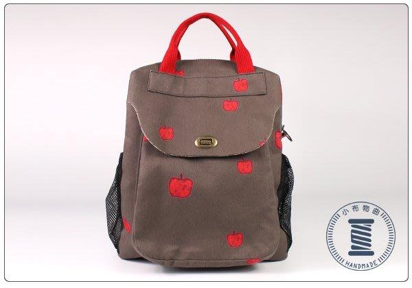 ✿小布物曲✿手作可愛蘋果小後背包- 精製手工車縫製作.進口布料質感優-咖啡色