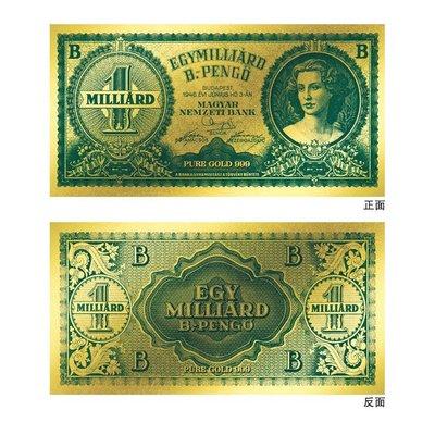 黃金鈔票 創金氏世界紀錄史上最大面額鈔票 純金紀念鈔票 收藏 紀念 禮贈品 免運費