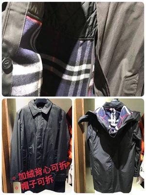 Burberry 男 兩件式 有帽 加絨背心 風衣大衣外套