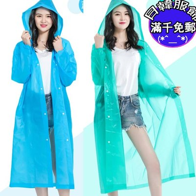 日韓服飾  非一次性雨衣女成人韓國 徒步男騎行旅遊加厚防水兒童戶外雨披 雨衣雨具騎車雨衣防雨鞋套防水鞋易付