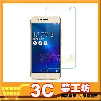 【3C夢工坊】華碩 ASUS ZenFone Live ZB501KL 鋼化玻璃保護貼 玻璃貼 螢幕保護