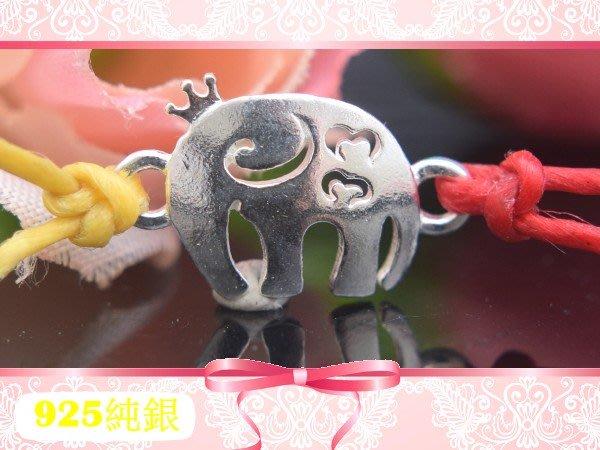 【EW】S925純銀DIY材料配件/亮面皇冠簍空Q版大象造型墜飾(雙圈)~適合手作蠶絲蠟線/衝浪繩(非合金)