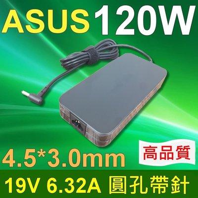 ASUS 高品質 120W 圓孔針 4.5*3.0 變壓器 UX550VE Rog G501 G501J G501Jw