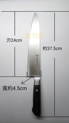 金刀具 #D002-鐵店的刀 料理刀 生魚片 牛刀 切片刀 主廚刀 切菜刀 切肉刀