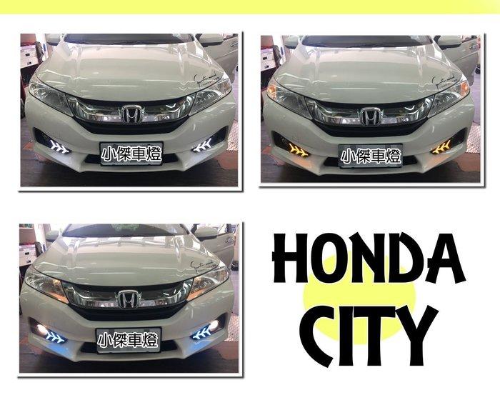 小傑車燈精品--實車HONDA CITY 2014 2015 2016年 三功能 方向燈跑馬 小燈藍光 DRL 日行燈