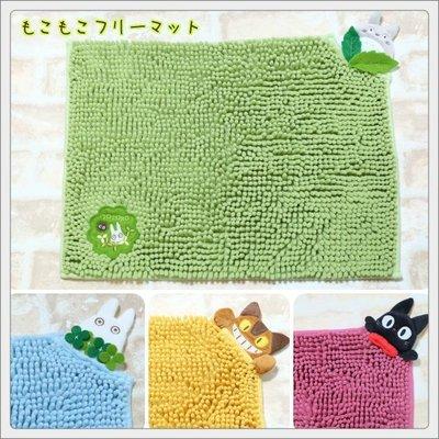 日本代購 龍貓系列 雪尼爾速乾吸水地墊 30*50CM