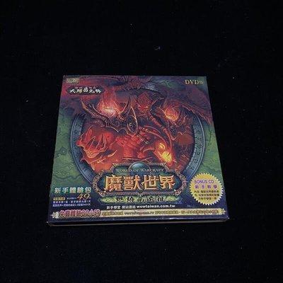 二手 PC GAME 魔獸世界 燃燒的遠征 / 網路遊戲 線上遊戲 lo