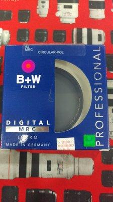 *大元 台北*【新品出清】B+W F-PRO MRC 62mm CPL 偏光鏡 藍盒
