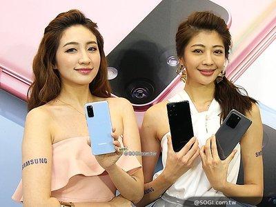 SAMSUNG Galaxy S20+ 5G※6.7吋Q-HD+/6400萬畫素四鏡頭/25W閃電快充~淡水 淡大手機館