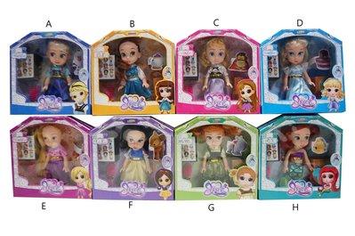 佳佳玩具 ----- 6吋 沙龍娃娃 芭比娃娃 冰雪公主  艾莎 安娜 仙杜瑞拉 小美人魚 白雪【CF130788】 台北市