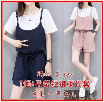 XL-5XL 女生套裝 女生連體短褲大尺碼套裝 大尺碼背帶短褲 大尺碼吊帶短褲+上衣兩件套 28786