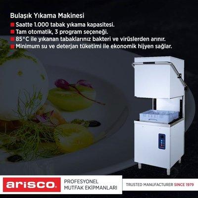ARISCO 洗碗機租賃 分期  營業用洗碗機  掀門式洗碗機 商用洗碗機